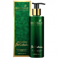 BXL Cellular Hydrating Lotion For All Skin Types Biotique