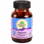 Cinnamon Organic India