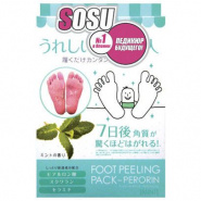 Foot peeling pack- perorin
