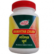 Manjistha churnam Shri Ganga Pharmacy