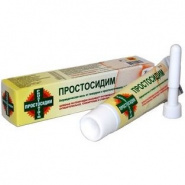 Ointment Proctosedyl from hemorrhoids